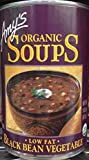 Amy's Organic Soups Black Bean Vegetable 14.5oz Can (Pack of 8)