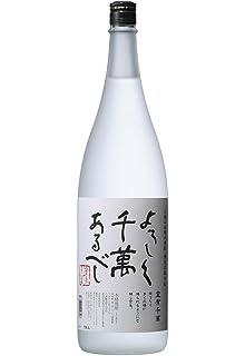 1800ml 七田 【佐賀県/天山酒造】 吟醸粕取り焼酎 25度