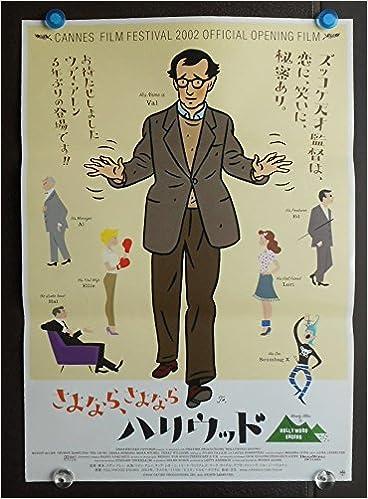 ypo102) 洋画:劇場映画ポスター...