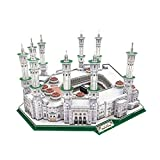 MASJID AL-HARAM (The Sacred Mosque or Grand Mosque) city of MECCA in Saudi Arabia 3D Puzzle