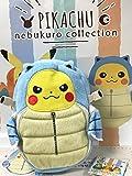 Banpresto Pokemon 36759 Pikachu Sleeping Bag Nebukuro Zipper Pouch - Blastoise