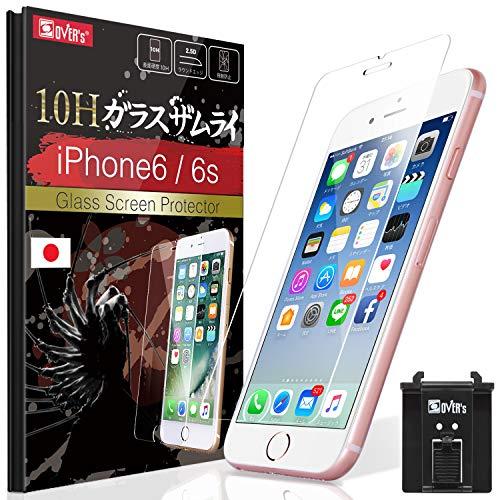 研究伝染病クレタ【 iPhone6s ガラスフィルム ~ 強度No.1 (日本製) 】 iPhone6 フィルム [ 約3倍の強度 ] [ 最高硬度9H ] [ 6.5時間コーティング ] OVER's ガラスザムライ (らくらくクリップ付き)
