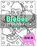 BIEBER COLORING BOOK: A Justin Bieber Coloring Book for Adults (Ink & Prism)