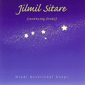 Jilmil Sitare Audiobook