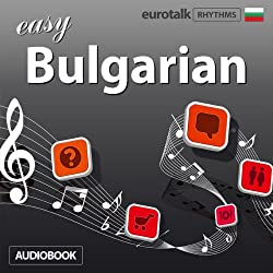 Rhythms Easy Bulgarian