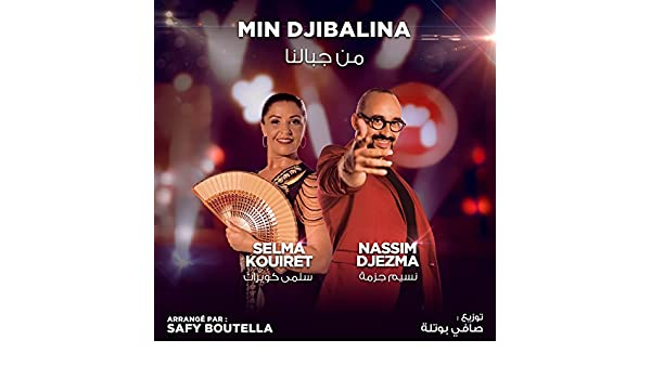 nassim djezma mp3