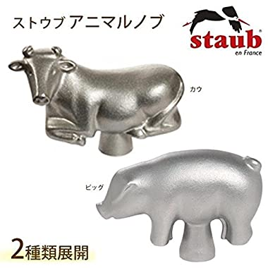 Staub Silver Satin COW Replacement Knob