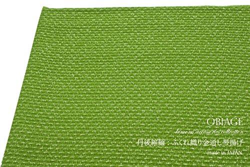 帯揚げ 緑 グリーン ラメ糸 正絹 丹後ちりめん ふくれ織