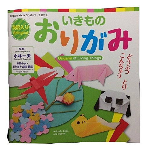 origami of Living Things (Japan import)