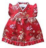 Baby Toddler Kids Girls Qipao Chinese New Years 2016 Asian Dress Costume Set Outfit (6 to 12 Months, Red Blossom Flowers)