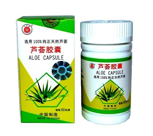 Chinese 100% Natural Aloe Vera Extract Herbal Capsules