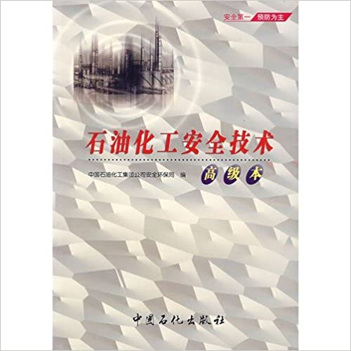 Book Petroleum Chemical Safety (Advanced version)