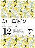 ART NOUVEAU: gift and creative paper book Vol. 1