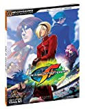 The King of Fighters XII Official Strategy Guide (Official Strategy Guides (Bradygames))