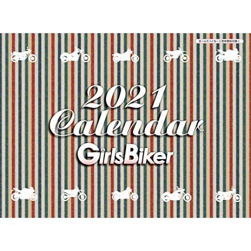 Girls Biker 2021年2月号 付録