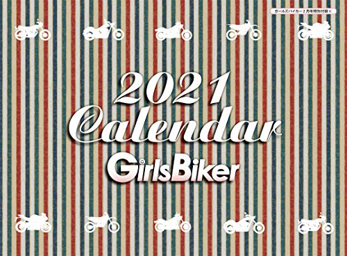 Girls Biker 最新号 追加画像