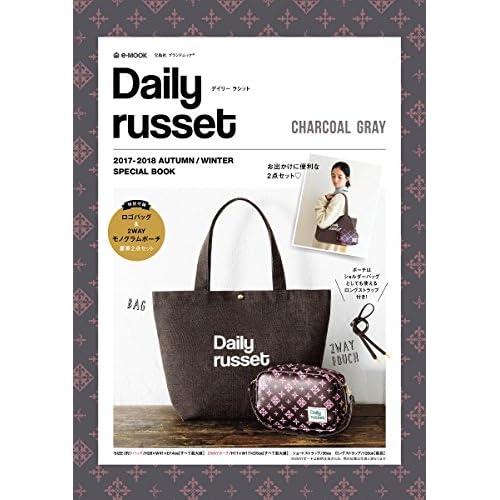 Daily russet 2017年秋冬号 チャコールグレイ 画像 A