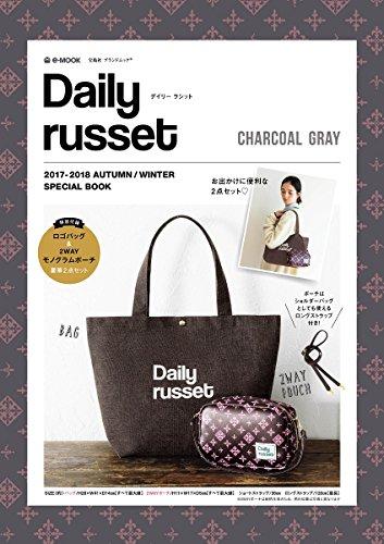 Daily russet 2017年秋冬号 チャコールグレイ 画像