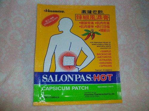 10 PATCH SALONPAS HOT CAPSICUM PATCH EACH 5.12IN X 7.09 (Salonpas Hot Capsicum Patch)