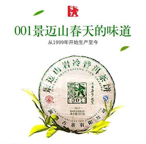 2017 ''001'' Jingmai Old Tree Raw Pu-erh 357g Cake Lancang Gucha Pu'er Puer Tea by Wisdom China Classic Puer Teas