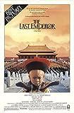 #2: The Private: Last Emperor 1987 Authentic 27