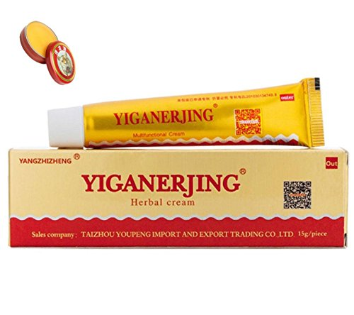 Herbal Yiganerjing Chinese Skin Cream Pack of 1 2-3 Days UK Shipping from - Shipping Uk The From