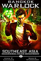 Why sell your soul when you can rent it?Mark Vedis is an average cop. Average for a mage in the Paranormal Police Department (PPD), anyway. After years of doing the jobs nobody else wanted, his career, and life, seemed to be on hold. Then he ...