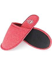 Sunshine Code Women's Memory Foam Cotton Washable Slippers with Matching Trav.