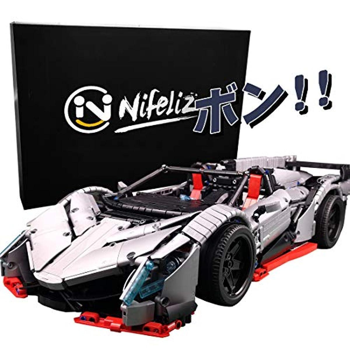 [해외] NIFELIZ (2페어)람볼기니 VENENO 스포츠 카 모델 교육 완구 레고 테크닉과 호환성이 있는 블럭 사내 아이 대형 장난감 차(1:8스케일,3427PCS)