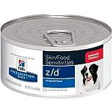 Hill's Prescription Diet z/d Original Skin Food Sensitivities Canned Dog Food 24/5.5 oz Review
