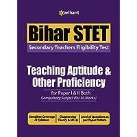 Bihar STET Secondary Teachers Eligibility Test Teaching Aptitude & Other Proficiency  2019