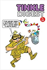 Tinkle Digest 39 Kindle Edition