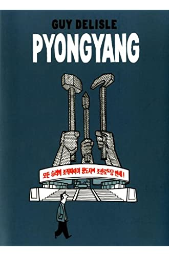 Pyongyang 6