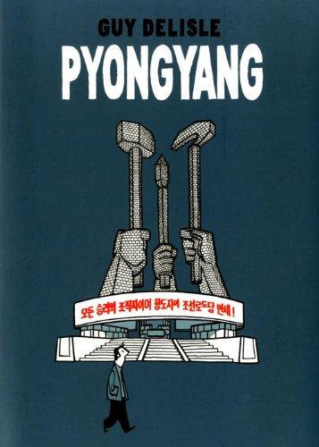 Descargar Libro Pyongyang 6 Guy Delisle