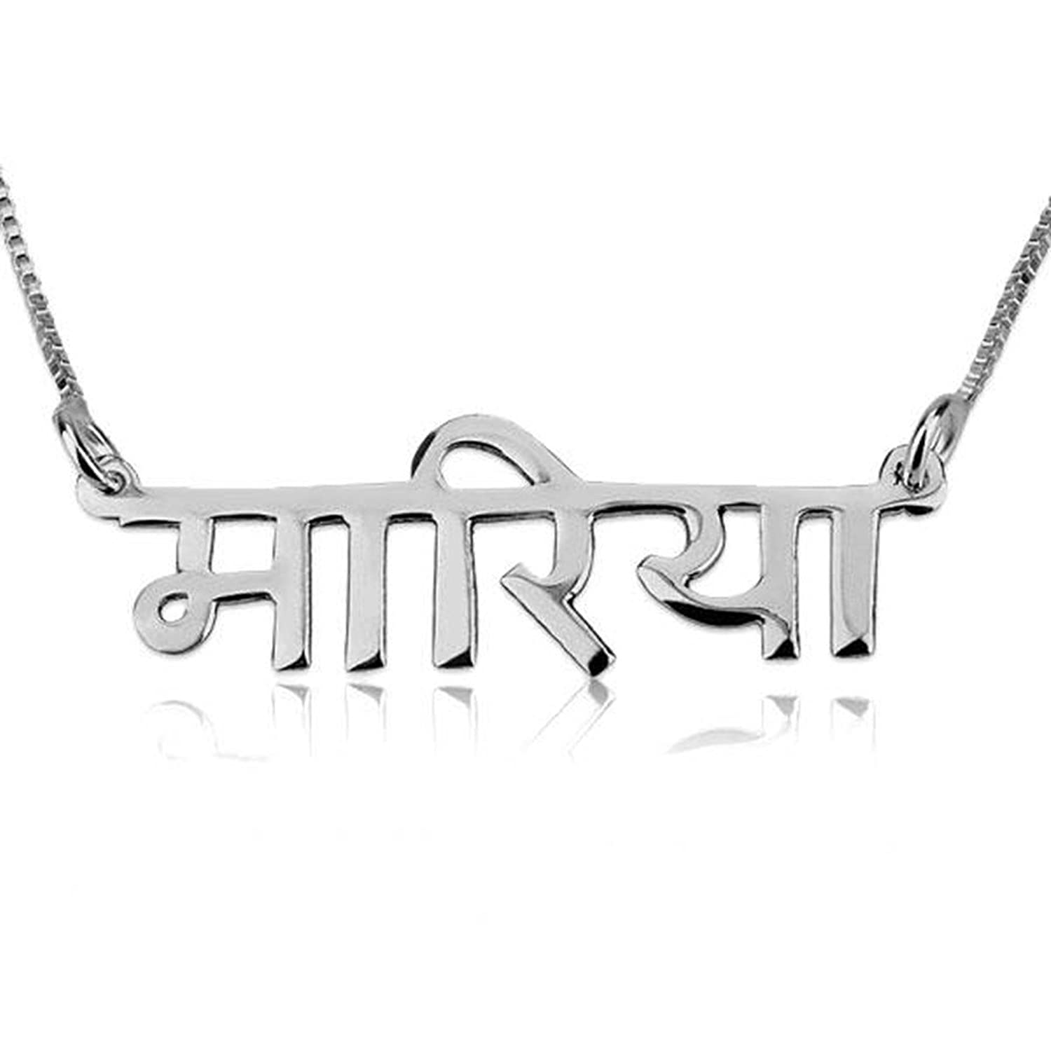 FUJIN Personalized 925 Sterling Silver Hindi Pendant Necklace Custom Any Name
