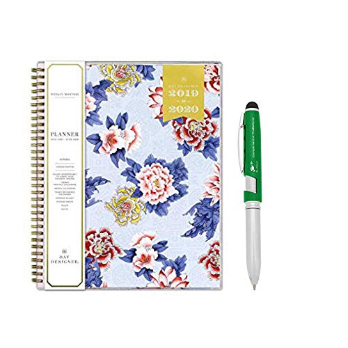 Day Designer for Blue Sky July 2019- June 2020 Weekly & Monthly Academic CYO Planner 8.5