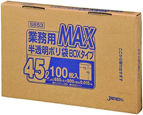 業務用MAX45L 半透明 0.15mm 12冊×100枚(1200枚)/ケース SB53
