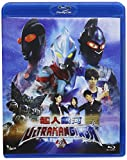 Ultraman Ginga Pt 2 Episode 7-12 [Blu-ray]