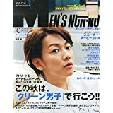 MEN'S NON-NO 2014年10月号