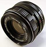 MC Helios 44M-6 2/58 Zenit Soviet Russian lens Canon EOS EF 100D 650D