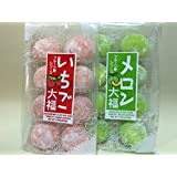 Japanese Mochi Fruits Daifuku (Rice Cake) Strawberry, Melon, Green Tea, Orange Flavors. (Strawberry+Melon)