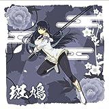 'M- Kagura cushion cover Ikaruga
