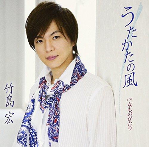 Price comparison product image Hiroshi Takeshima - Utakata No Kaze (CD+DVD) [Japan LTD CD] TKCA-90500