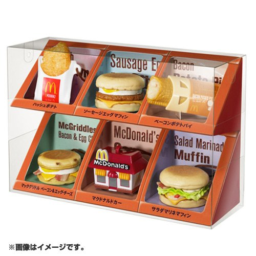mcdonalds-food-strap-2nd-all-six-complete-set
