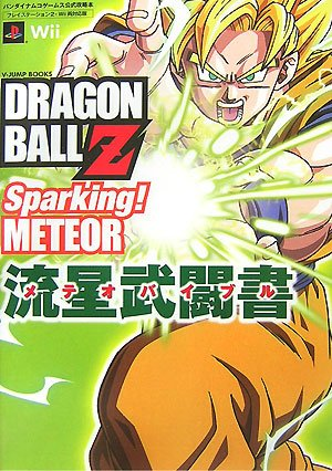 Price comparison product image Namco Bandai Games Official Strategy Guide Written Version for Both Fighter Dragon Ball Z Sparking Meteor! Meteor Ps2 / wii (V Jump Books)