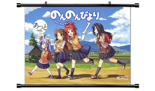 Non Non Biyori Anime Fabric Wall Scroll Poster Act -Non Non Biyori- 10 L