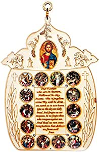 G.K Holy Land Item English Lord Prayer Frame with 14 Station, White