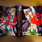 Highschool Of The Dead Color Omnibus Pdf