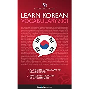 Learn Korean - Word Power 2001 Audiobook