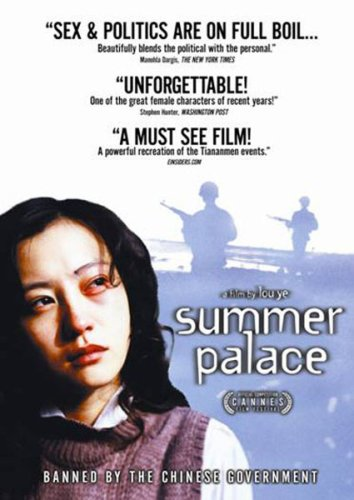 Purple Butterfly Movie (Summer Palace)